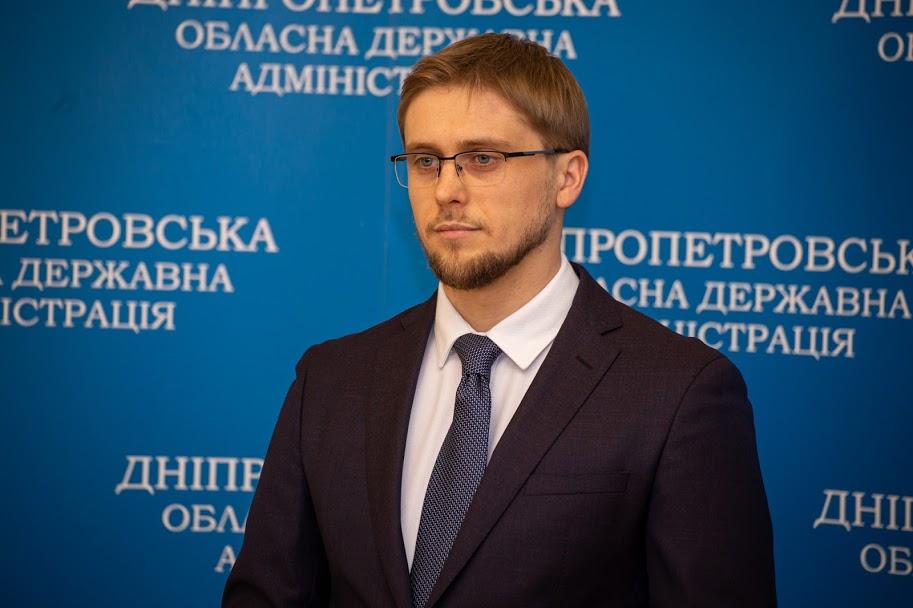 Олександр Бондаренко: «Працюватимемо над покращенням екологічного стану Дніпропетровщини. Мета – знизити викиди на 15%»