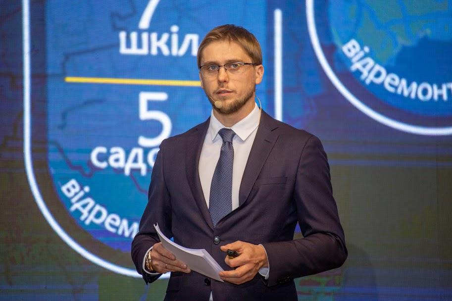 Олександр Бондаренко: «Стратегія розвитку області на 2020-й комплексна та охоплює всі основні сфери життя регіону»
