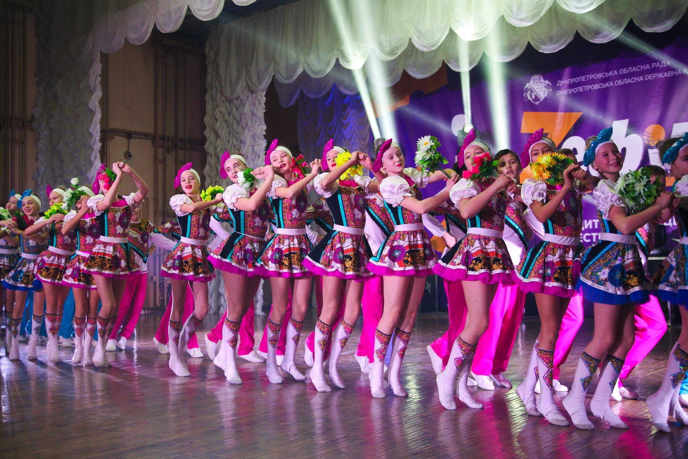 Павлоградський ансамбль «Юність» на сцені – не вперше
