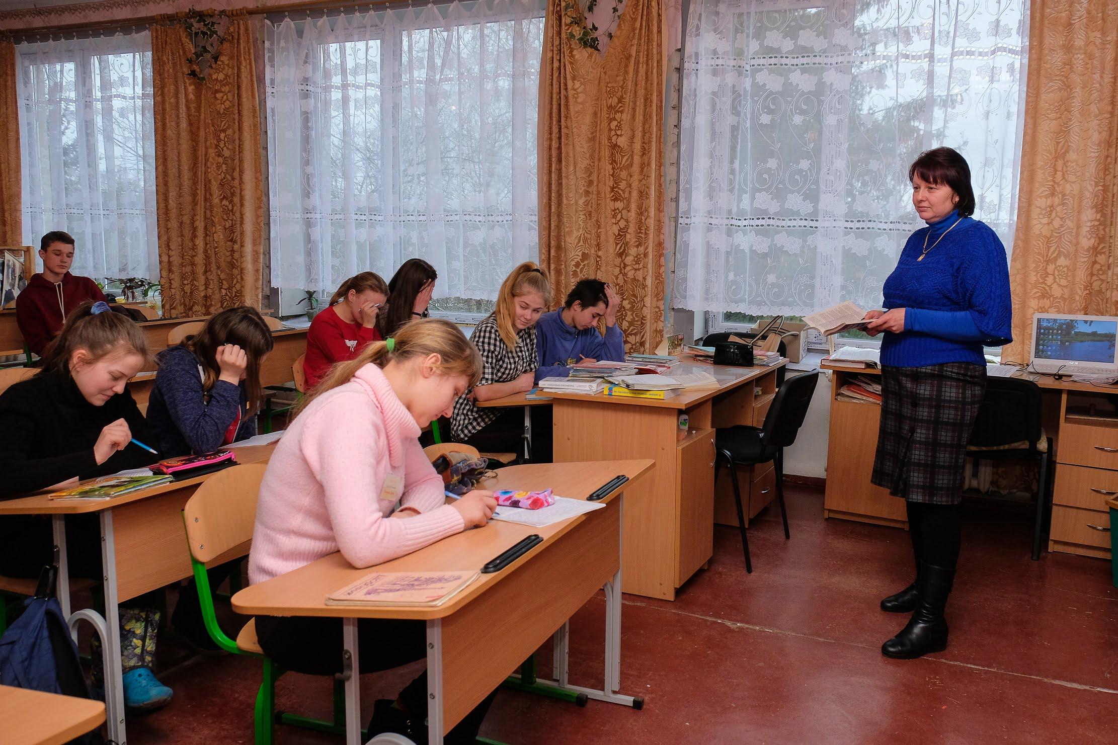 Тут навчаються понад 200 дітей з різних населених пунктів.