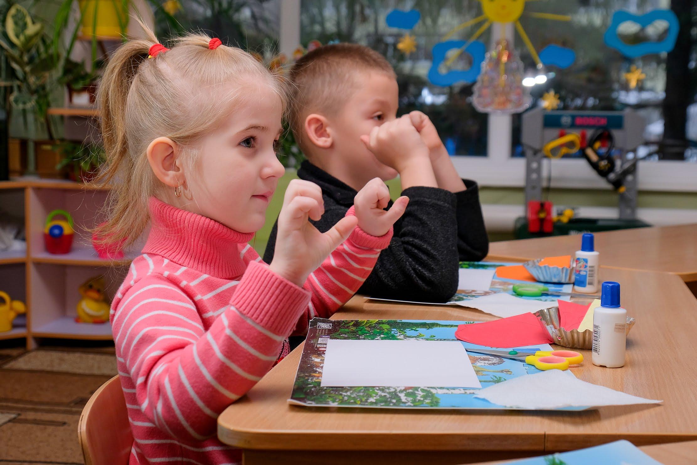 У дитсадках Дніпропетровщини створюють інклюзивні групи