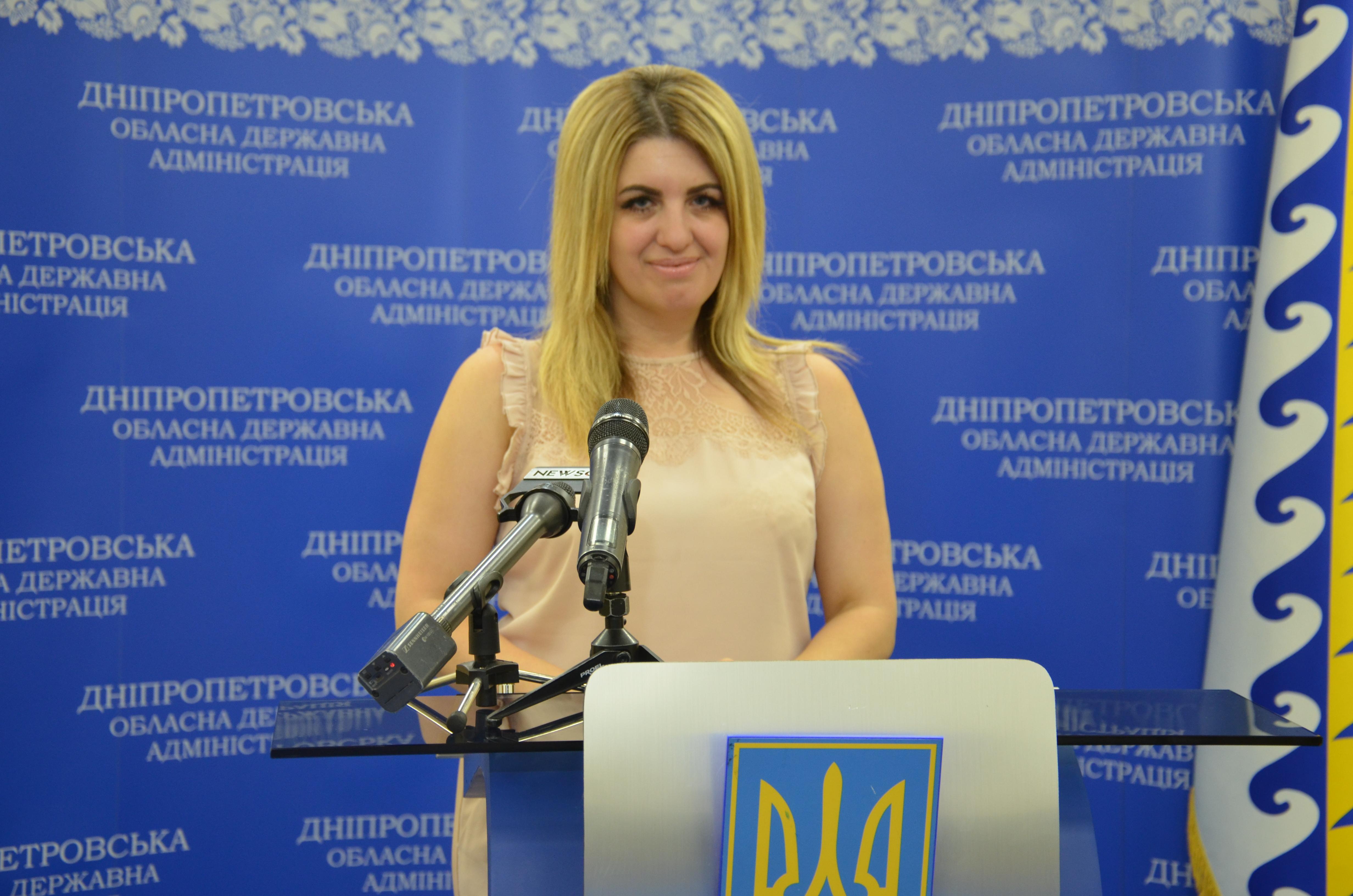 Дніпропетровщина першою в Україні створила регіональну програму розвитку сфери адмінпослуг