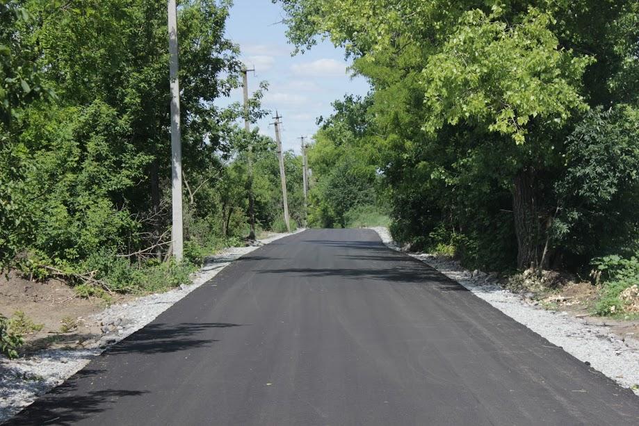 Раніше із покриттям була лише половина дороги