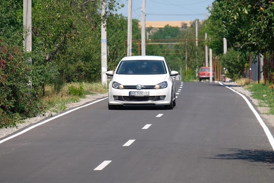 ДніпроОДА заасфальтувала вулицю Крайню в Підгородному