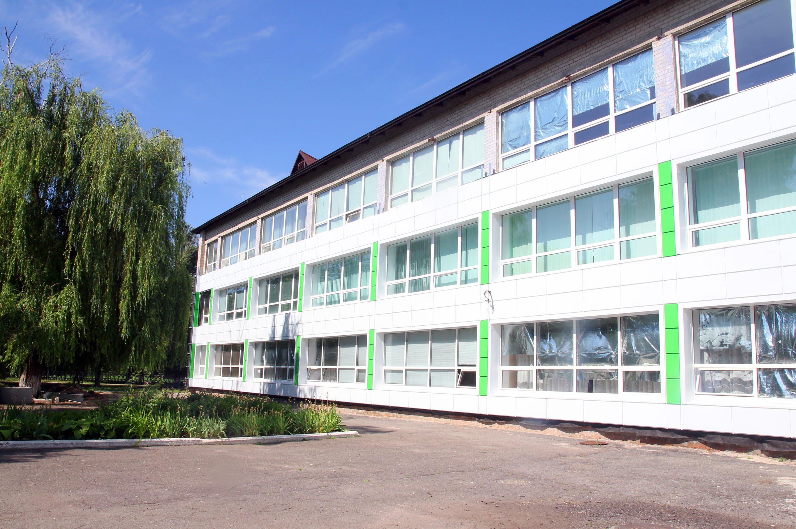 …реконструюють опорну школу.