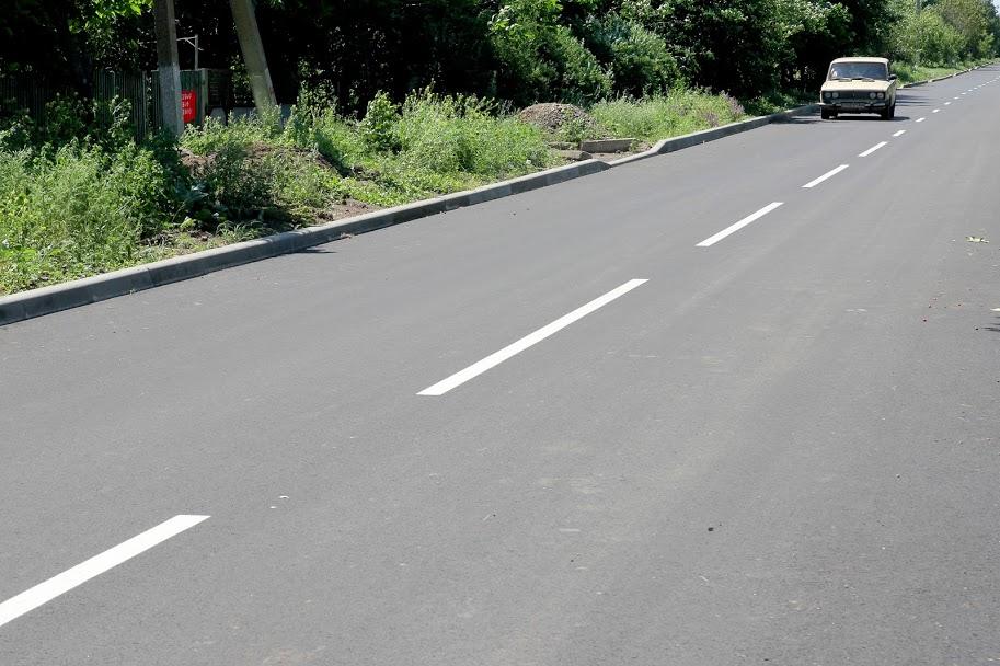Відтепер із якісним покриттям – понад 4 км дороги
