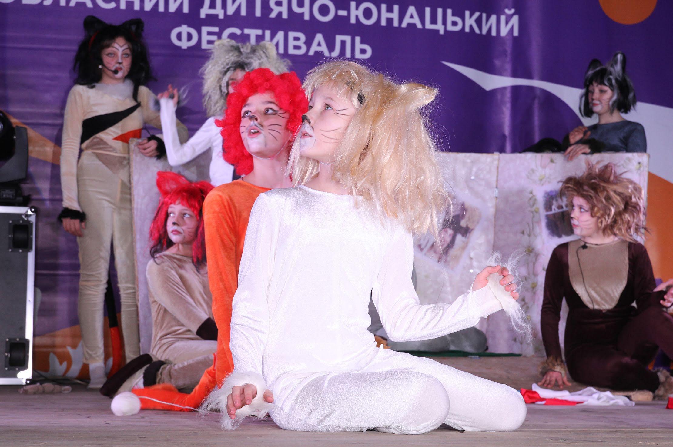Юні театрали із селища Покровське першими вийшли на сцену фесту й повідали, «про що говорять кішки».