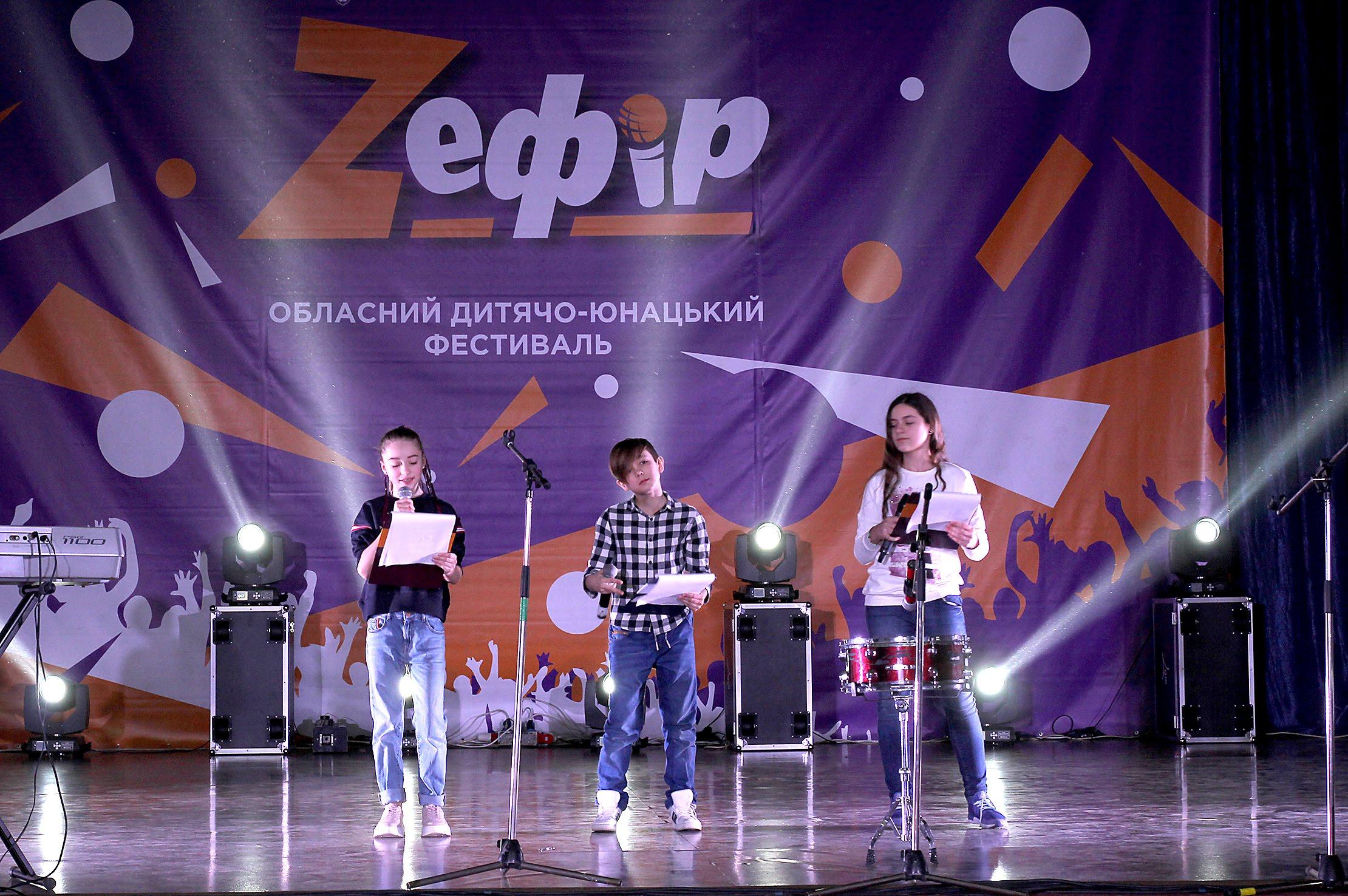 У Новомосковську пройшов відбірковий тур талант-фесту «Z_ефір»