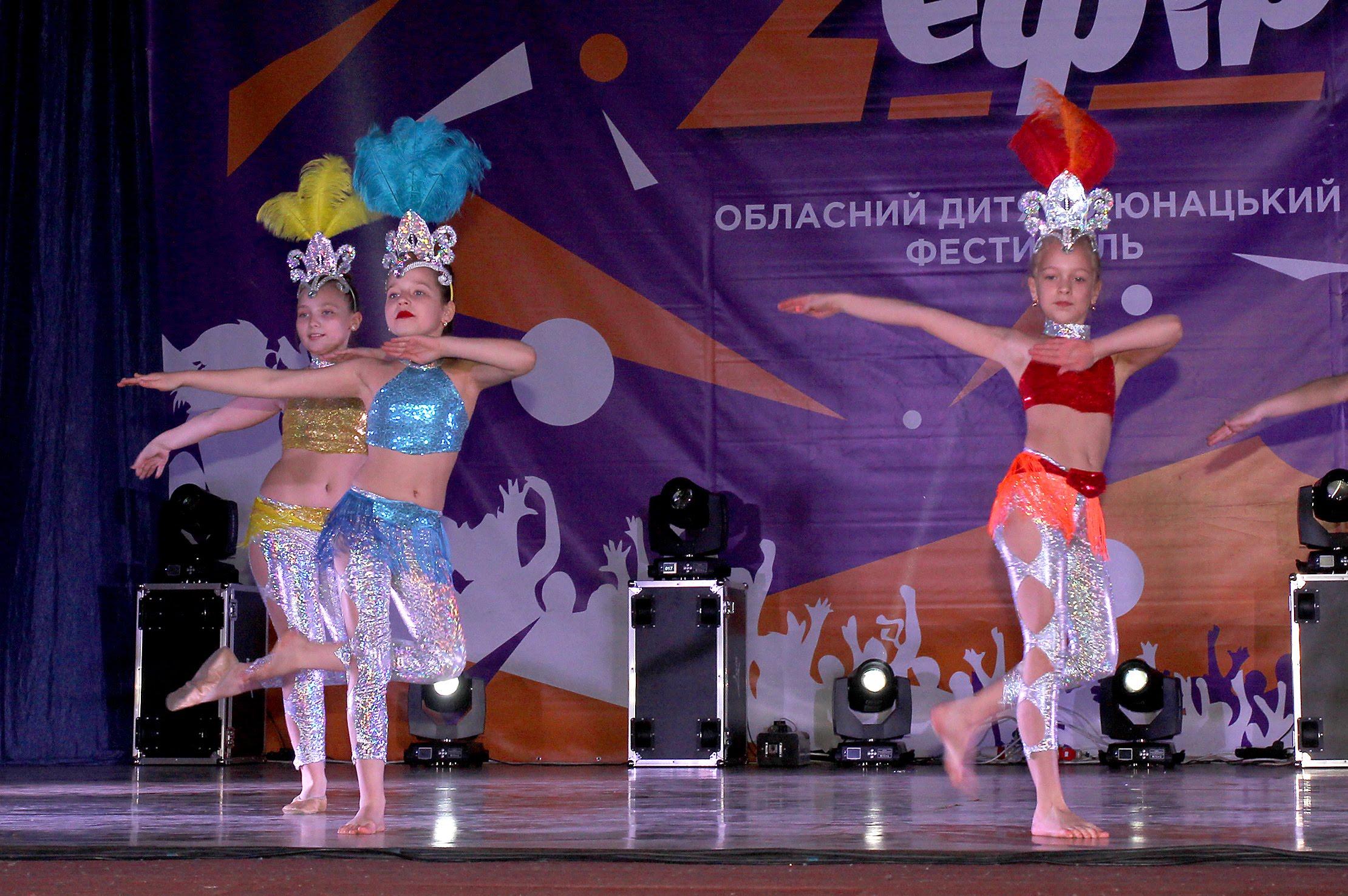 танцюристи,…