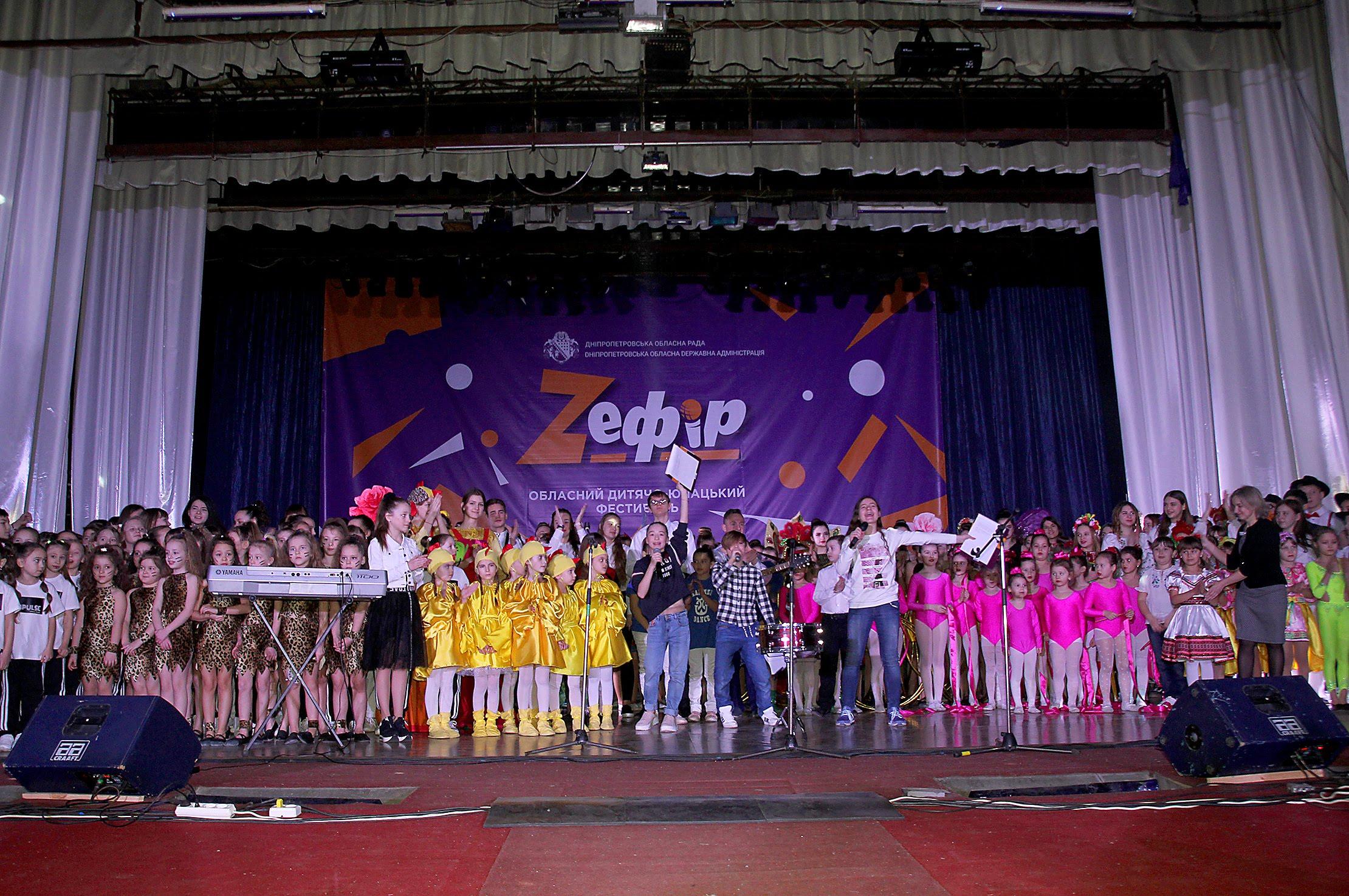 На сцені - таланти Магдалинівського, Юр'ївського та Новомосковського районів