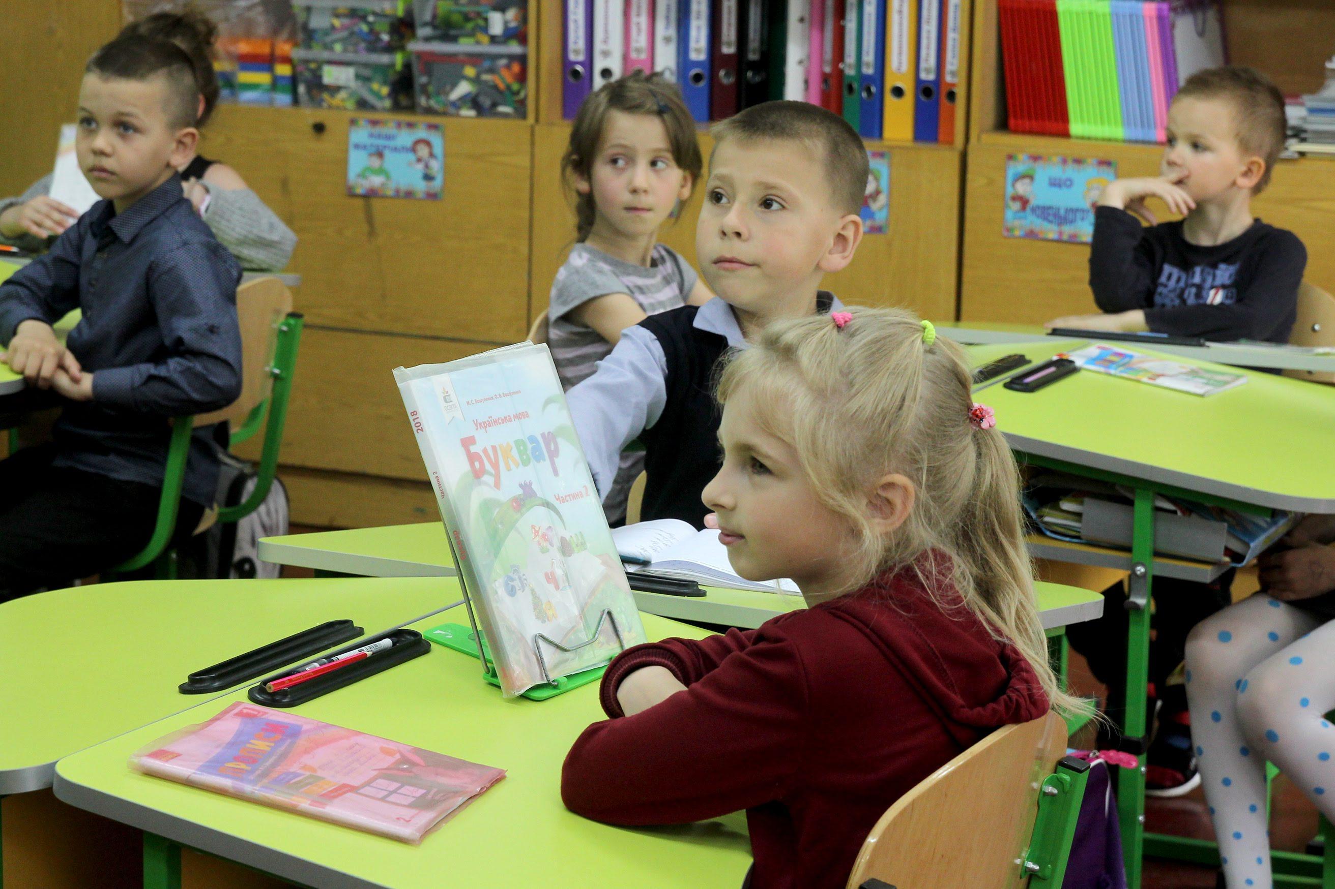 У 25-ти класах навчаються майже 650 дітей.