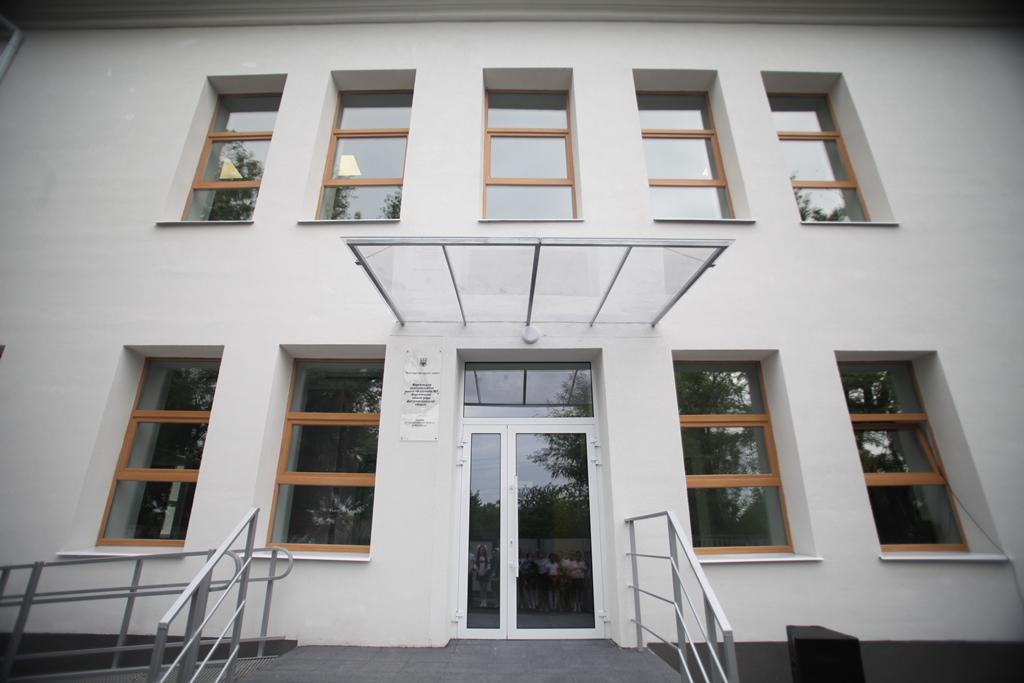 У Марганці реконструювали школу №7