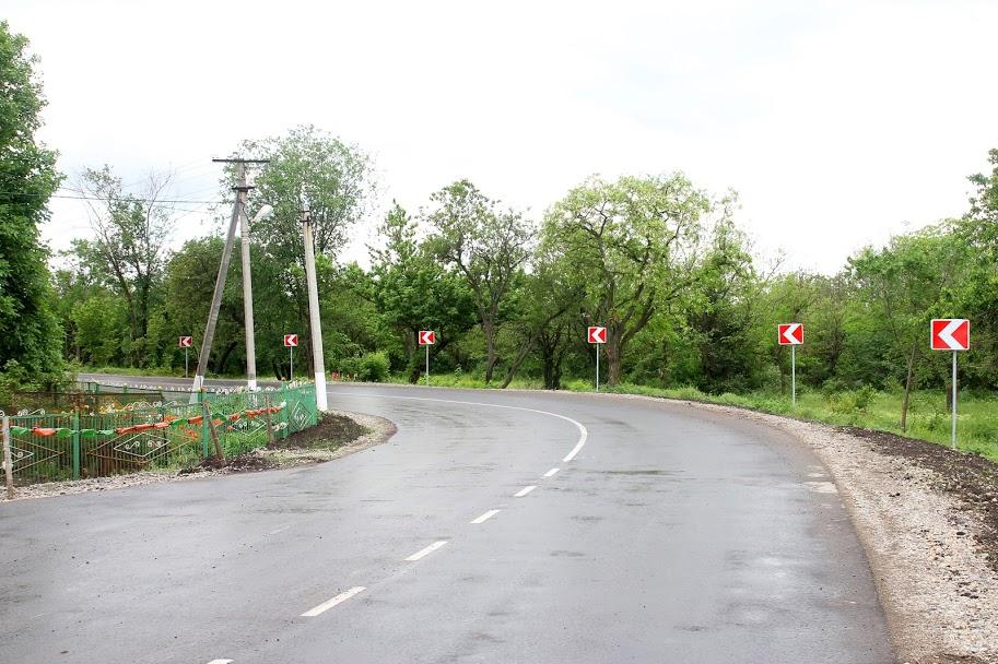 Дніпропетровська ОДА приводить до ладу дороги між населеними пунктами