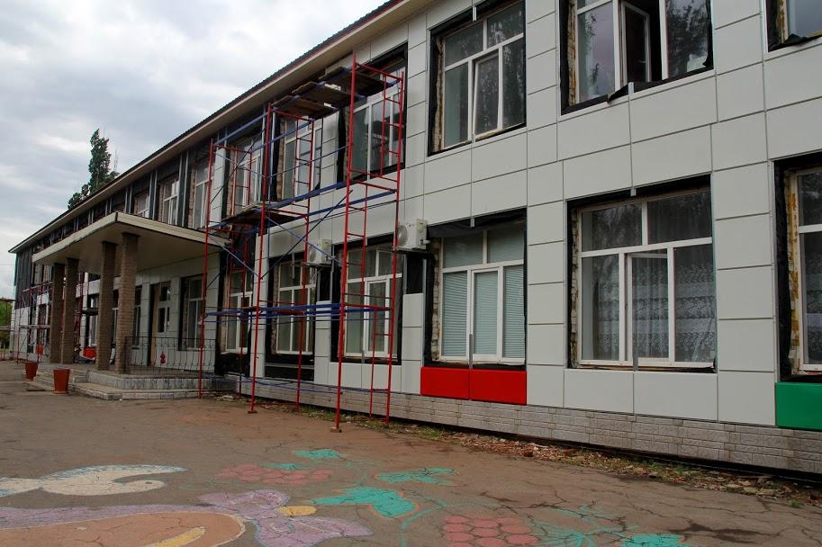 Дніпропетровська ОДА модернізує Карпівську опорну школу
