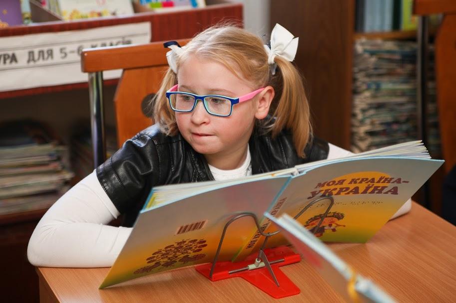 Книжки нового формату зручні як для дітей з вадами зору,