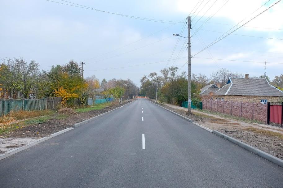 ДніпроОДА капітально відремонтувала вулицю Гідності у Марганці