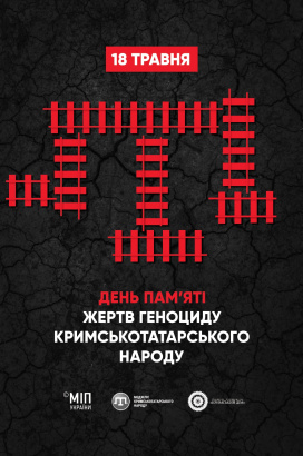 https://adm.dp.gov.ua/storage/app/media/uploaded-files/5df365c6a34fd957505818_730x410.jpg