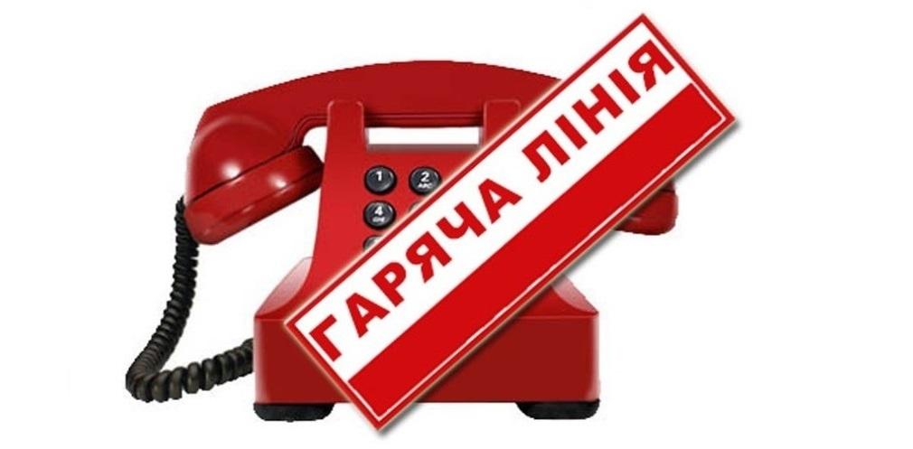На Дніпропетровщині запрацювала «гаряча лінія» щодо коронавірусу ...